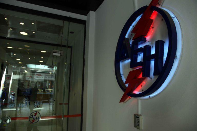 Η ΔΕΗ το νέο ανοιχτό μέτωπο – Απειλούν με γενικό μπλακ αουτ   Newsit.gr