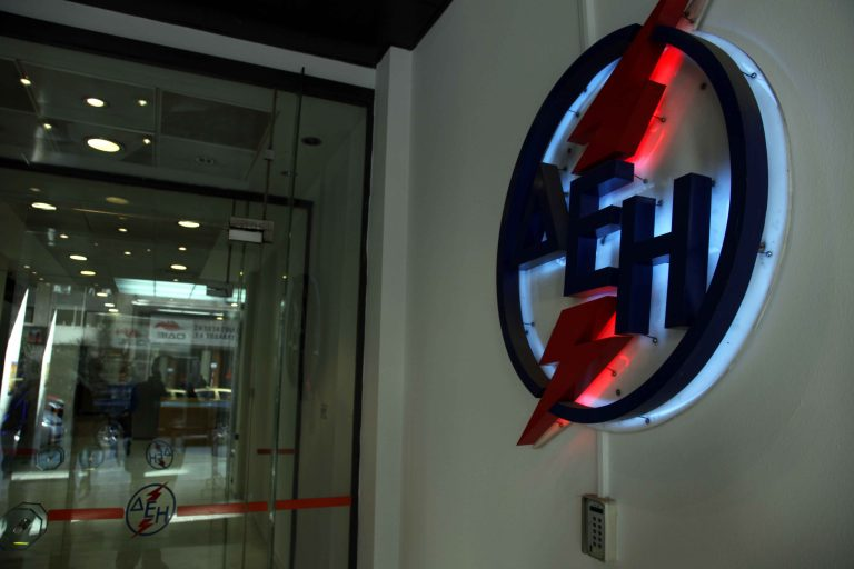 ΔΕΗ: Ελαφρύνσεις για ευπαθείς ομάδες – Τσουχτερές αυξήσεις όμως για 3,5 εκατομμύρια καταναλωτές | Newsit.gr