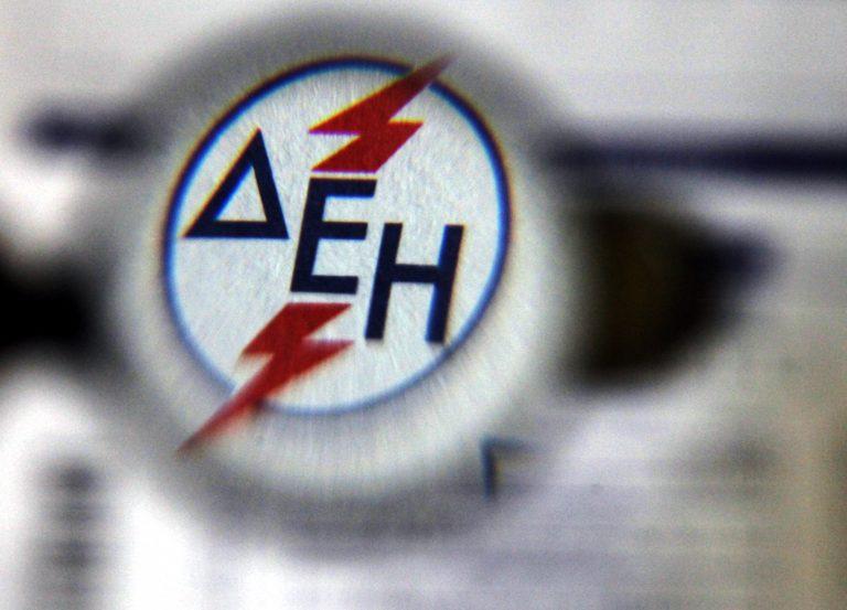 Ξεχωριστό… ραβασάκι το χαράτσι – Αποσυνδέεται από τους λογαριασμούς της ΔΕΗ   Newsit.gr