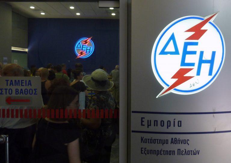 Σε ισχύ από σήμερα το νυχτερινό τιμολόγιο της ΔΕΗ | Newsit.gr