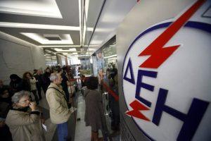 ΔΕΗ: Παράταση για ρύθμιση των απλήρωτων λογαριασμών