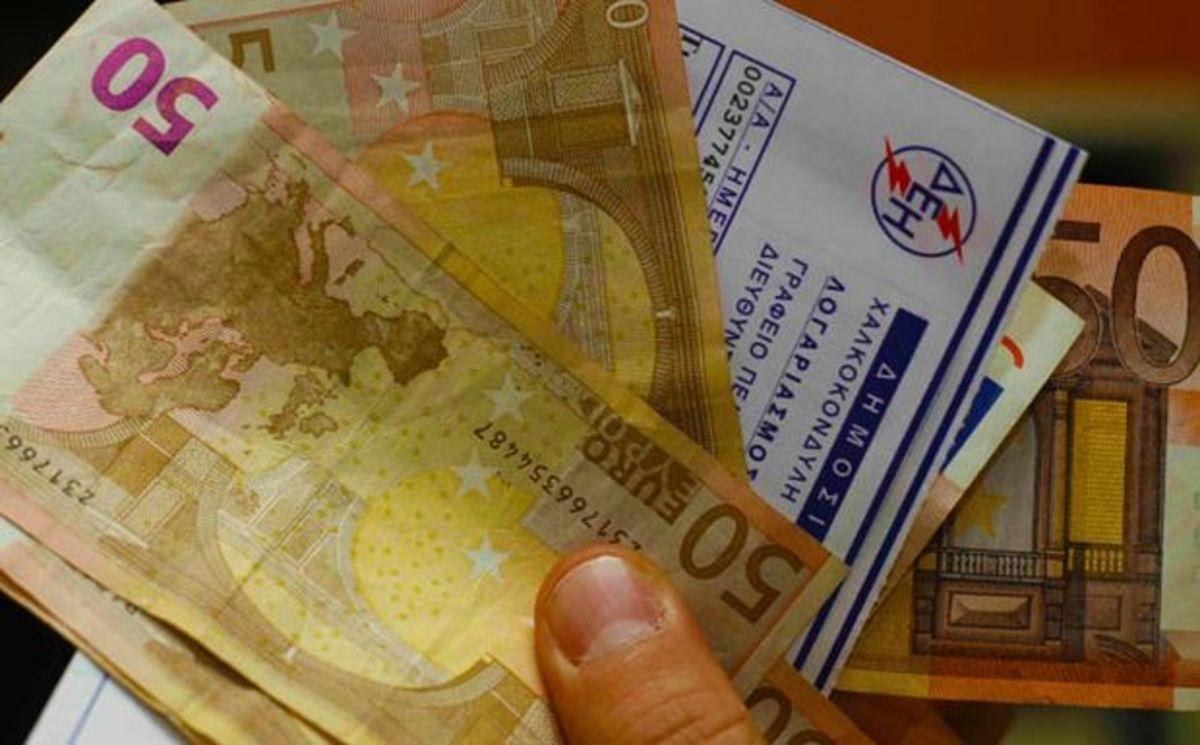 Απίστευτο ! Ετοιμάζουν νέα αύξηση στη ΔΕΗ | Newsit.gr