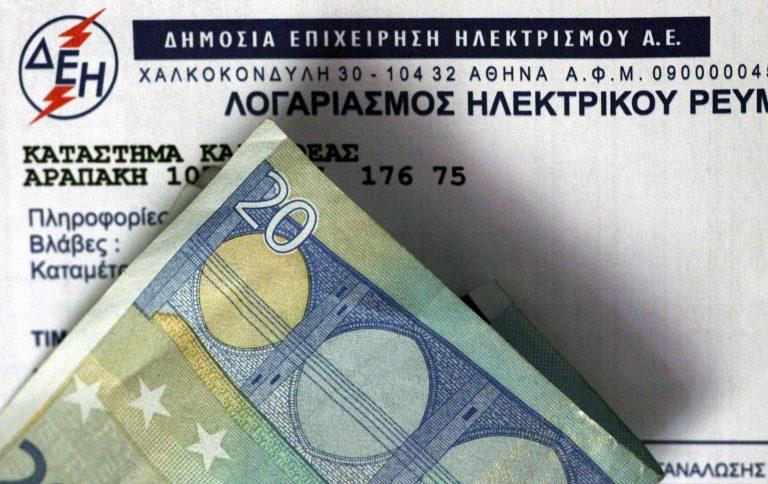 Κοζάνη: Νέο πρόστιμο 60.000 ευρώ στη ΔΕΗ   Newsit.gr