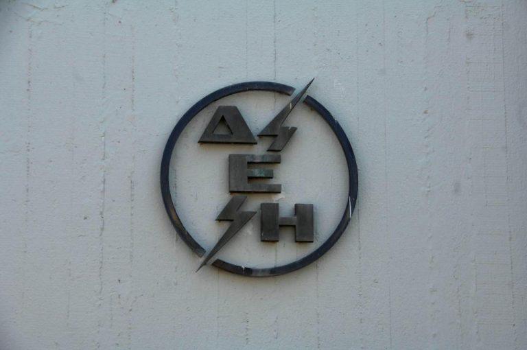 Κατάληψη αύριο σε μονάδα του ατμοηλεκτρικού σταθμού Μεγαλόπολης | Newsit.gr