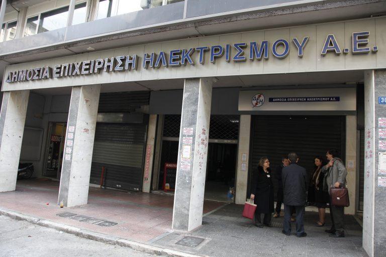 Πύργος: Ένοπλη ληστεία στα γραφεία της ΔΕΗ με λεία  122.000 ευρώ | Newsit.gr