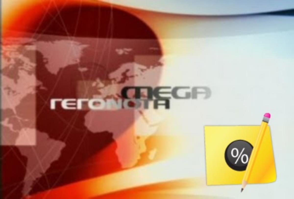 Η επιστροφή της 'Εδέμ» και η απουσία Χατζηνικολάου έστειλαν ψηλά το δελτίο του MEGA | Newsit.gr