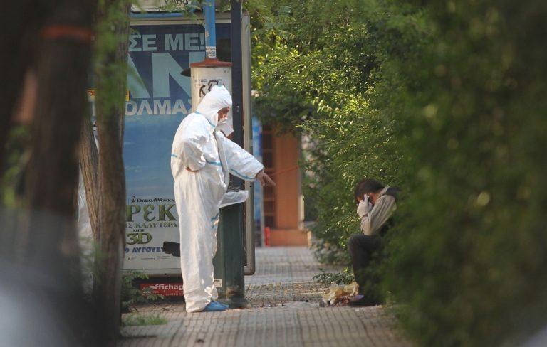 Πως να καταλάβετε οτι ένα δέμα είναι ύποπτο | Newsit.gr