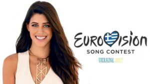 Eurovision 2017: Η τελευταία πρόβα της Demy [vids]