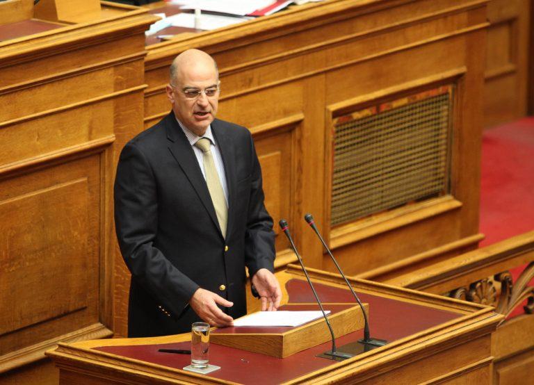 Ειδικό τμήμα στην Ασφάλεια κατά της ρατσιστικής βίας | Newsit.gr
