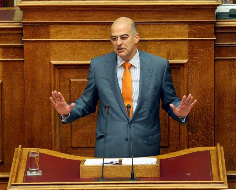 Κατηγορώ της ΝΔ για την δημόσια ασφάλεια | Newsit.gr