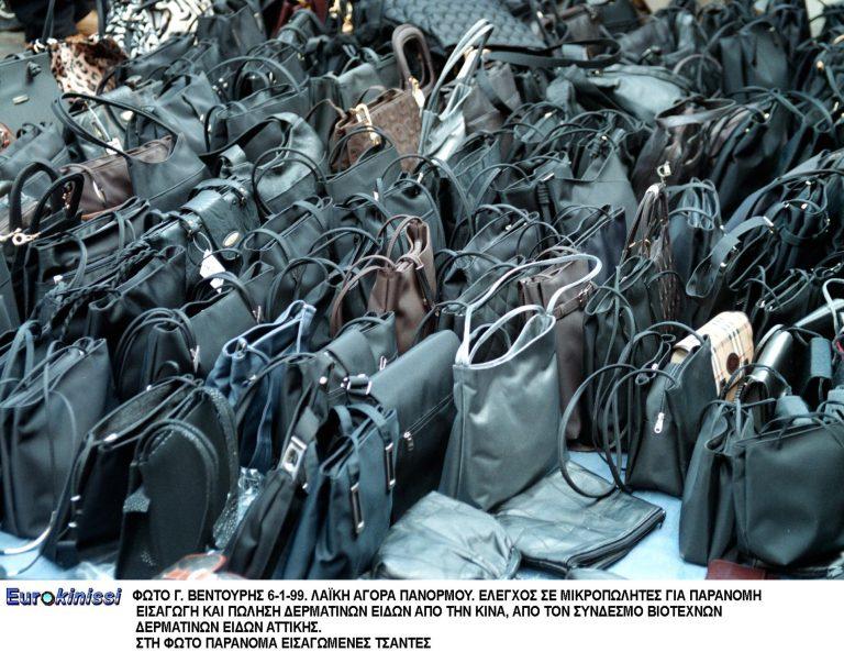 Η ελληνική βιομηχανία δέρματος καταρρέει | Newsit.gr
