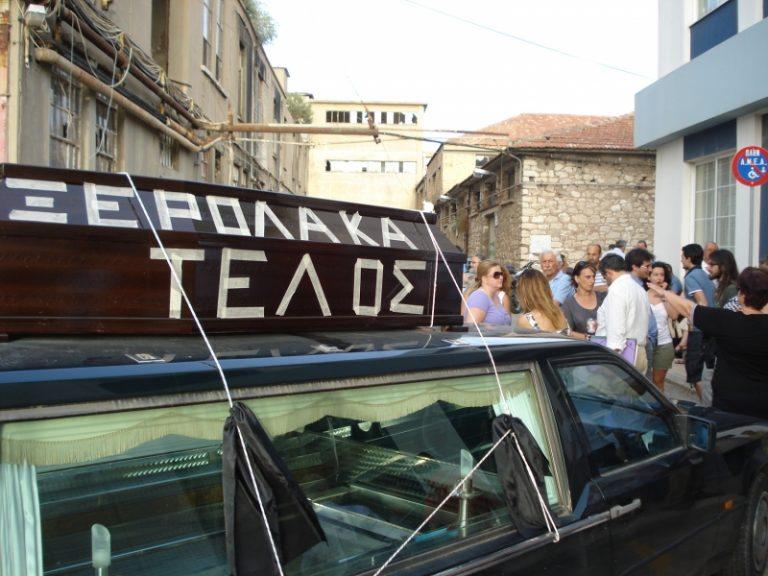 Πάτρα: Εισβολή κατοίκων της Ξερόλακας στο δημοτικό συμβούλιο! | Newsit.gr