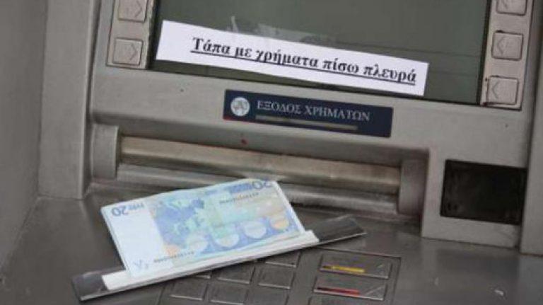 Ηλεία: Έκλεβαν μετρητά από ΑΤΜ με μία λάμα! | Newsit.gr