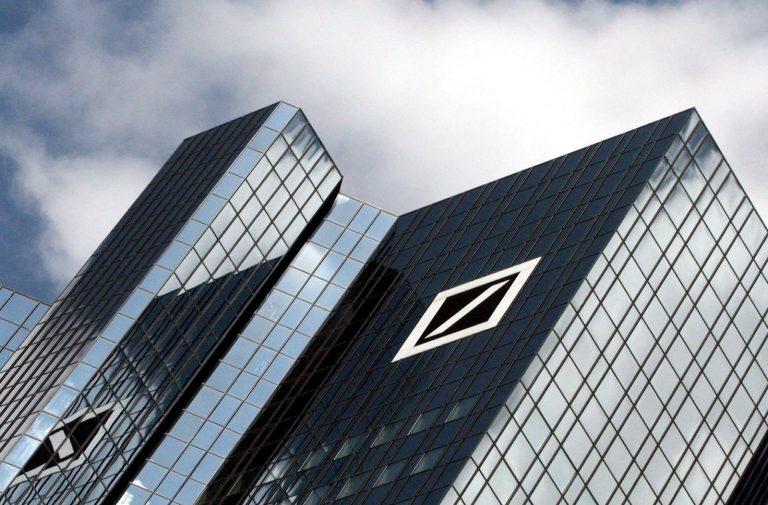Τα Σκόπια δανείζονται από τη Deutsche Bank για να μειώσουν το έλλειμμά τους   Newsit.gr