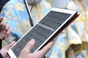 Θεοφάνεια: Οι ψάλτες με τα… tablet στη Δεξαμενή [pics]
