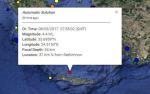 Σεισμός τώρα στην Κρήτη – 4,4 Ρίχτερ ταρακούνησαν Ρέθυμνο και Χανιά [pic]