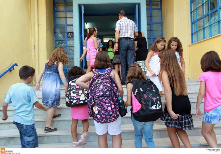 Κίνδυνος να κλείσουν τα δημοτικά σχολεία μετά την 48ωρη | Newsit.gr
