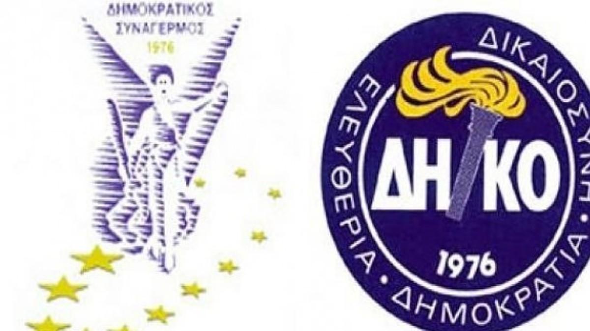 Συγνώμη Λάθος: – Γκάφα εταίρων – ΔΗΣΥ-ΔΗΚΟ πανηγύριζαν για δηλώσεις Σόιμπλε που έκανε ο Σιαρλή   Newsit.gr