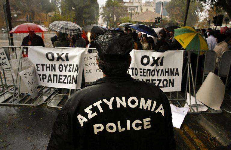 Απίστευτη ταξιδιωτική οδηγία των Βρετανών για την Κύπρο – «Να προσέχετε τα λεφτά σας» – «Βλέπουν» ακόμη και… τρομοκρατική απειλή! | Newsit.gr