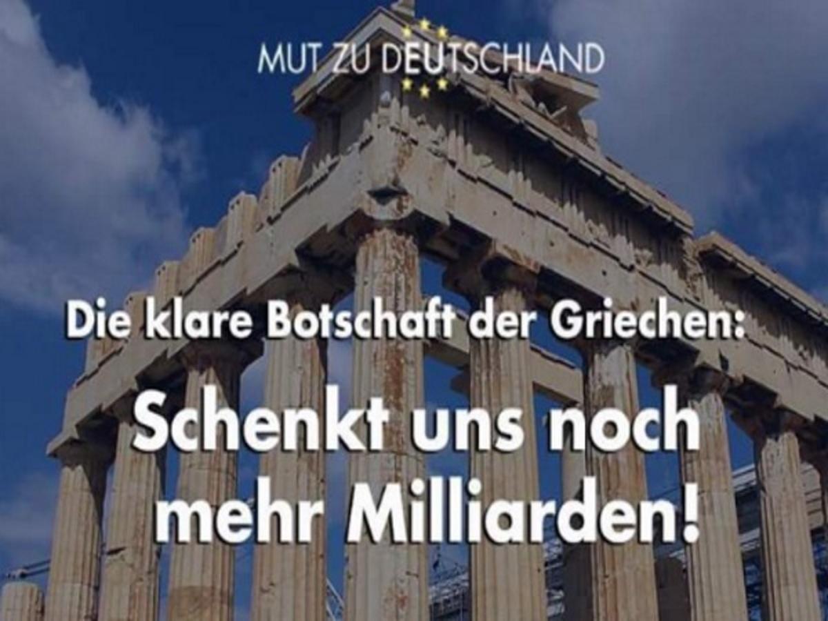 """Προκλητική διαφήμιση του AFD: """"Το ξεκάθαρο μήνυμα των Ελλήνων! Χαρίστε μας κι άλλα δισεκατομμύρια!"""""""