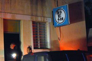 Διακοπές ρεύματος στην Αθήνα – Δεκάδες κλήσεις στην Πυροσβεστική