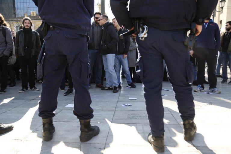 Φοιτητές διαδήλωσαν εναντίον του Μοσκοβισί στο Πανεπιστήμιο [pics] | Newsit.gr