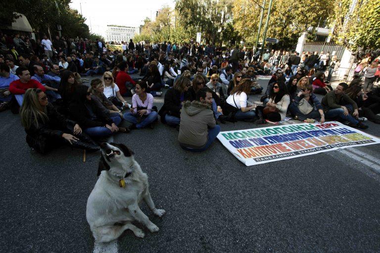 Καθιστική διαμαρτυρία την Πέμπτη στο Σύνταγμα | Newsit.gr