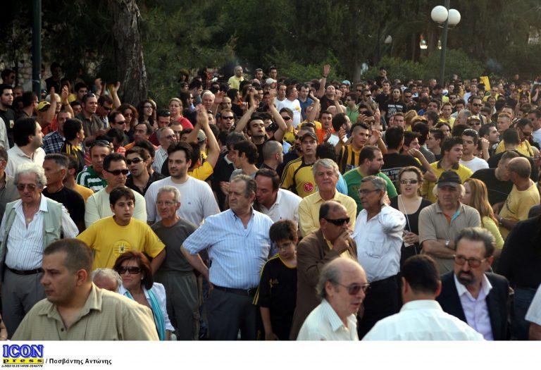 Φωνή λαού, οργή Θεού | Newsit.gr