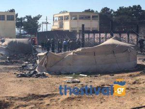 Φωτιά τώρα στο κέντρο προσφύγων στα Διαβατά! Έχουν καεί 10 σκηνές! ΒΙΝΤΕΟ
