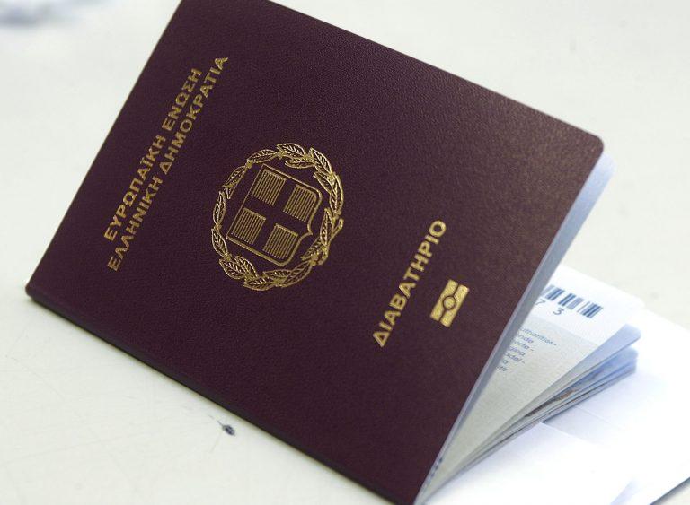 Θεσσαλονίκη: Πήγαν για ανάληψη με πλαστό διαβατήριο | Newsit.gr