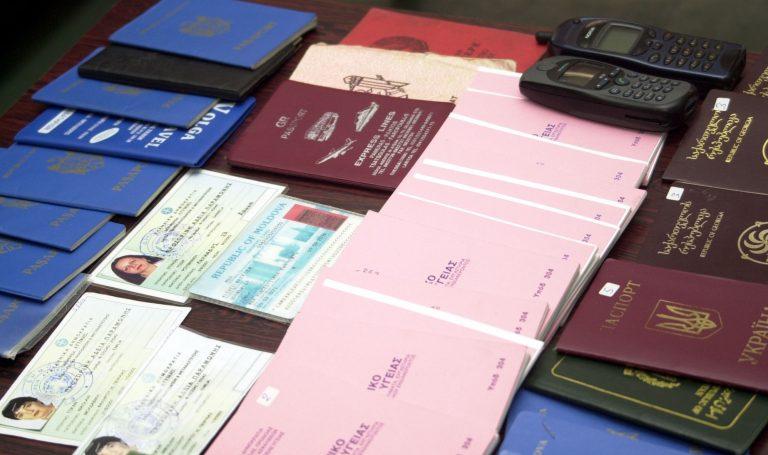 Πλήρωσαν την «ταρίφα» για τα πλαστά διαβατήρια αλλά τους συνέλαβαν | Newsit.gr