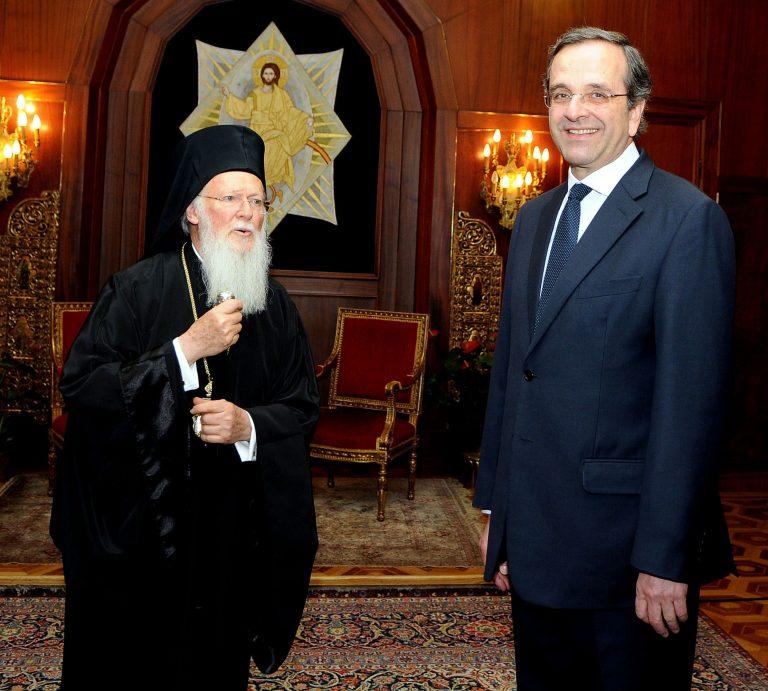 Ύμνος του Πατριάρχη για τον Αντώνη Σαμαρά | Newsit.gr