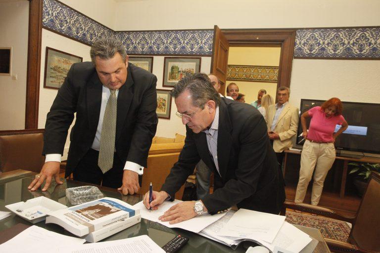 Ο Νικολόπουλος υπέγραψε το αίτημα Καμμένου για Εξεταστική | Newsit.gr