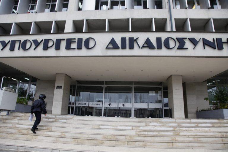 Έκπληξη για το υπουργείο Δικαιοσύνης οι κινητοποιήσεις των δικαστικών υπαλλήλων | Newsit.gr
