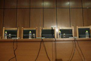 Αυτή είναι η επιτροπή για την ίδρυση της δικαστικής αστυνομίας