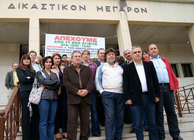 Πύργος: Διήμερη αποχή των δικηγόρων | Newsit.gr