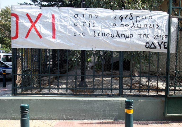 Στάσεις εργασίας και συγκέντρωση διαμαρτυρίας στις 23 και 24 Οκτωβρίου για τους δικαστικούς υπαλλήλους | Newsit.gr