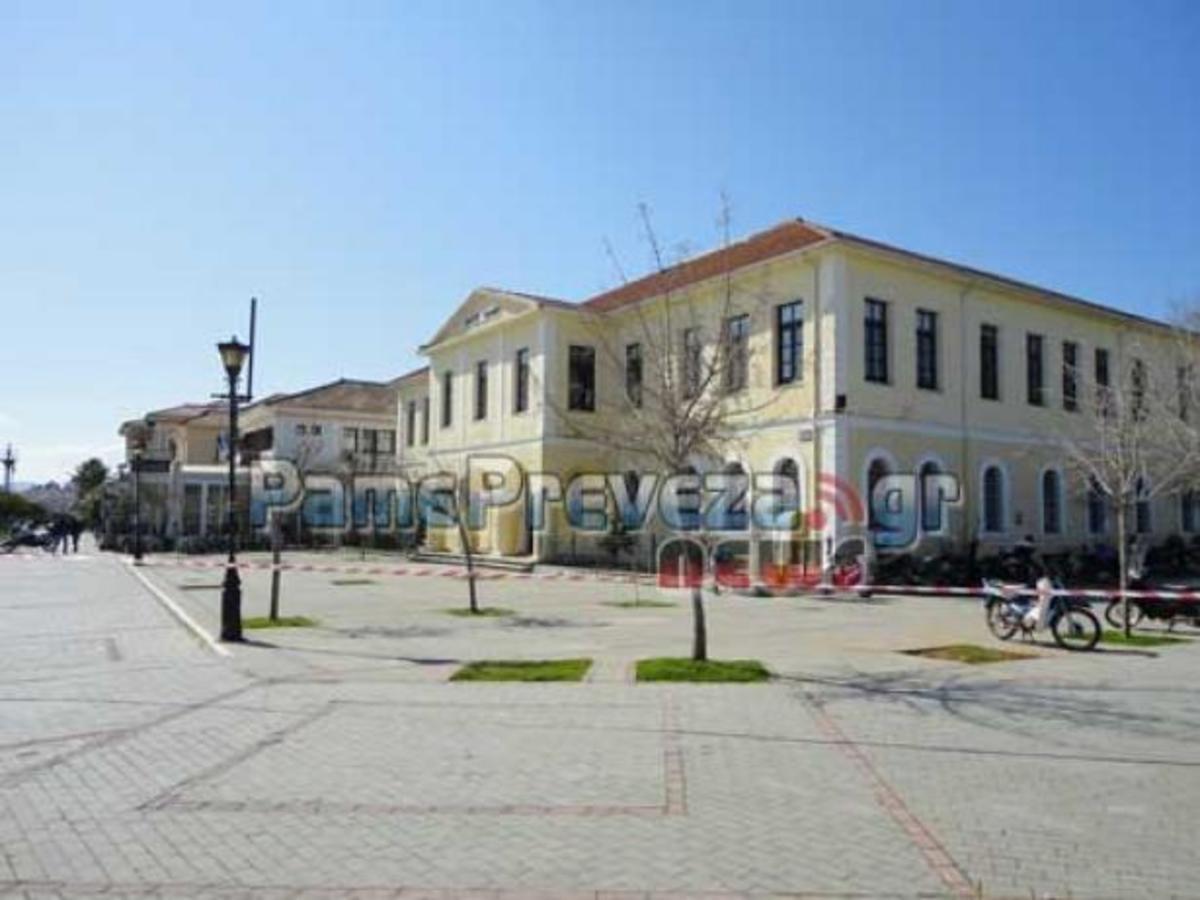 Πρέβεζα : Φάρσα το τηλεφώνημα για βόμβα στα Δικαστήρια – ΒΙΝΤΕΟ   Newsit.gr