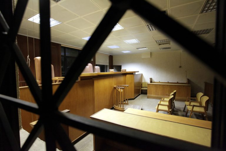 Ειρηνοδικείο: Νόμιμη και συνταγματική η ίδρυση της Ένωσης Ανωτάτων και Ανωτέρων Δικαστών και Εισαγγελέων   Newsit.gr