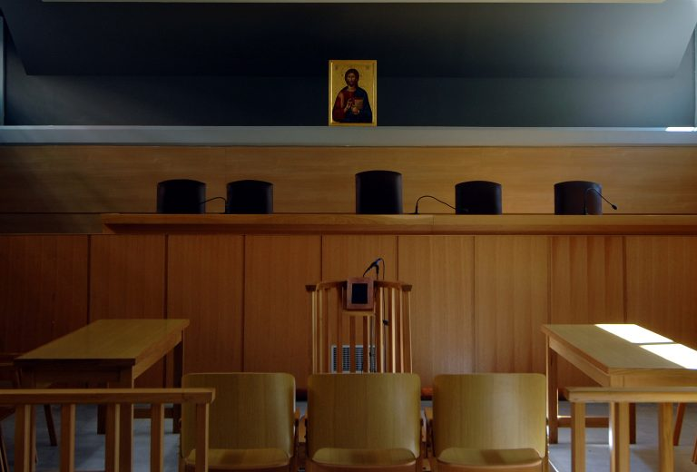 Την Τρίτη η δίκη για την κατάργηση του θρησκευτικού όρκου στα δικαστήρια | Newsit.gr