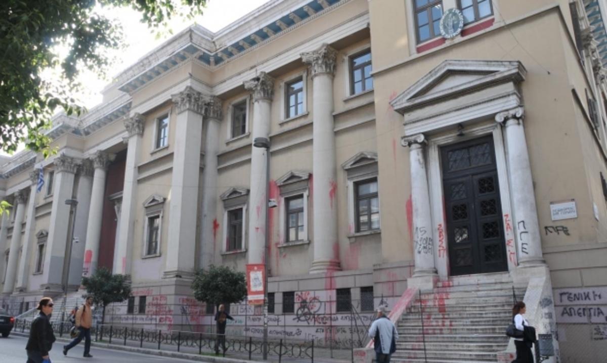 Πάτρα: Κάθειρξη επτά ετών για τις ληστείες σε Εθνική και Eurobank | Newsit.gr