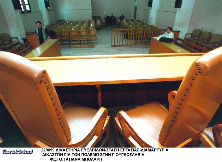 Ομαδικές αγωγές στο Μισθοδικείο από τους δικαστές για τις περικοπές των αποδοχών τους | Newsit.gr