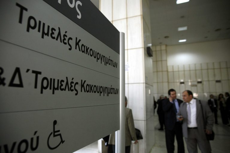 Νέα εισαγγελική παραγγελία για το παραδικαστικό | Newsit.gr