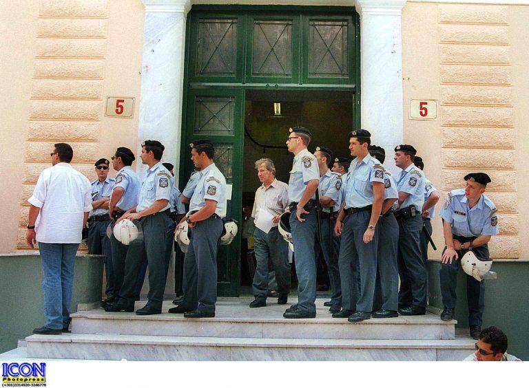 Εγκύκλιος για δίκες εξπρές των σοβαρών υποθέσεων | Newsit.gr