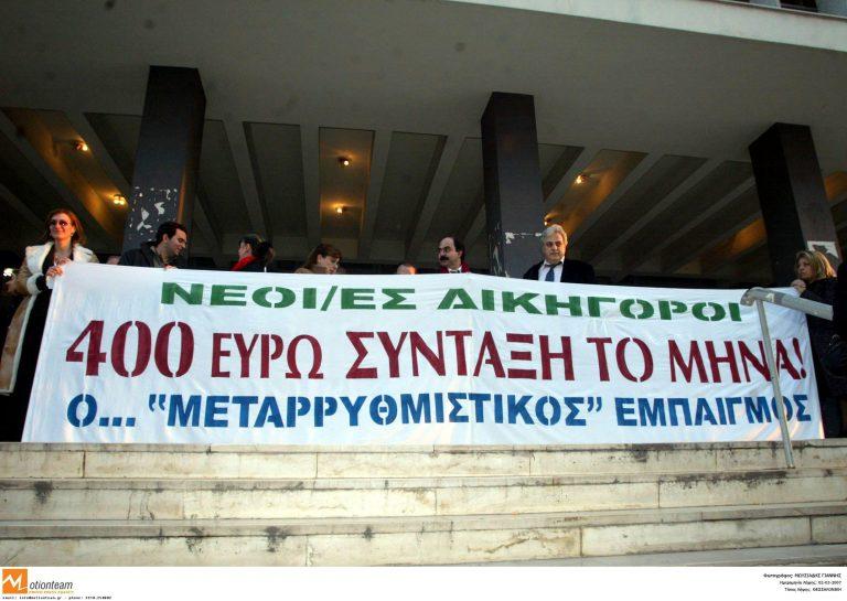 Απεργία στους 33 από τους 63 Δικηγορικούς Συλλόγους της χώρας | Newsit.gr