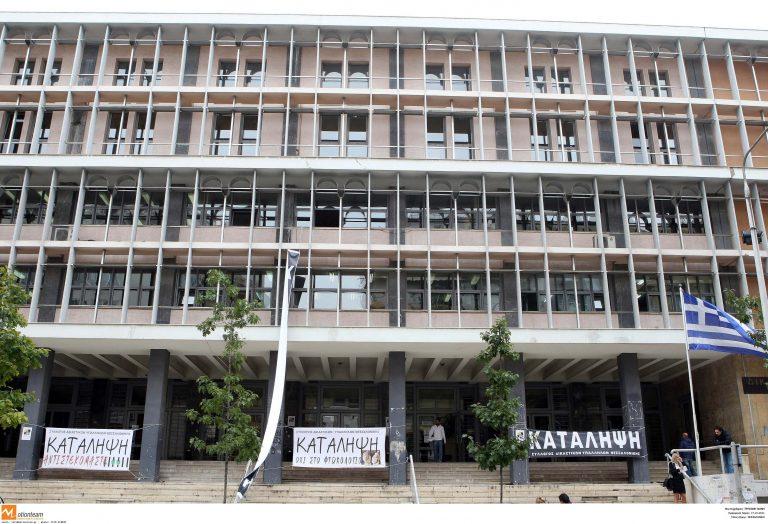Οι πολιτικές εξελίξεις «μπλοκάρουν» τις κινητοποιήσεις των δικηγόρων | Newsit.gr