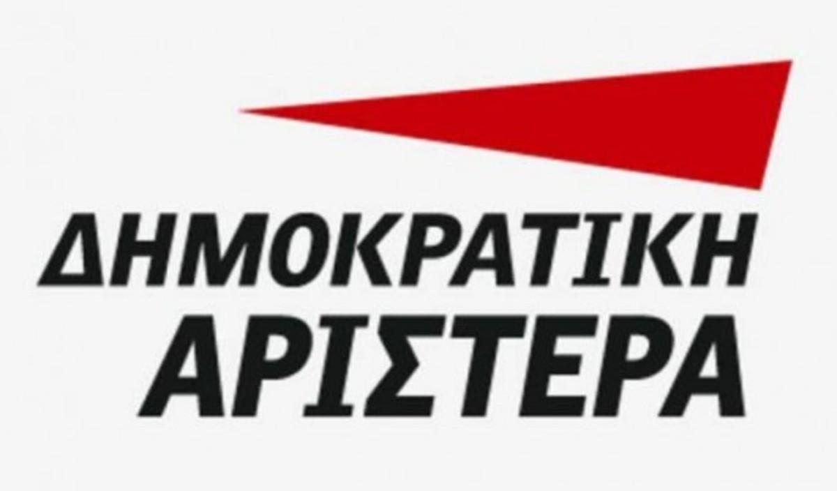 ΔΗΜΑΡ: «Αναγκαία επιλογή, η επίτευξη λύσης εντός ευρώ»   Newsit.gr