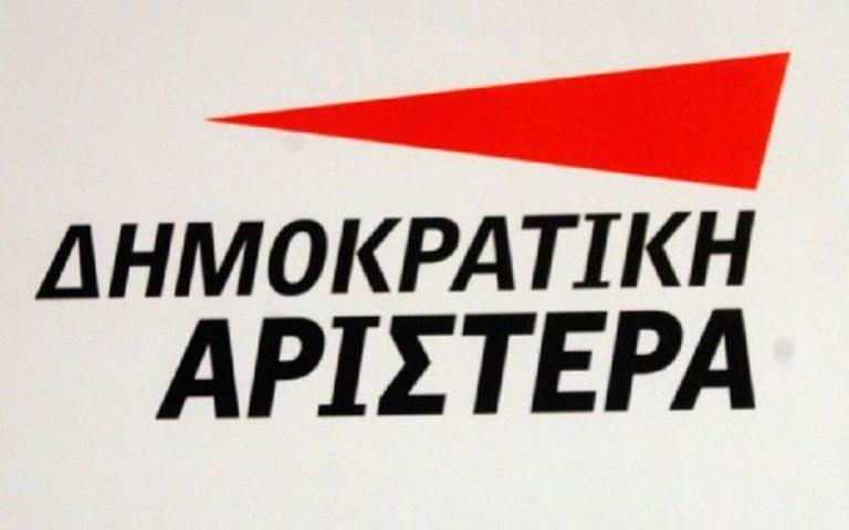 ΔΗΜΑΡ:Να διαλευκανθεί άμεσα η εμπλοκή πολιτικών σε υποθέσεις παράνομου πλουτισμού | Newsit.gr