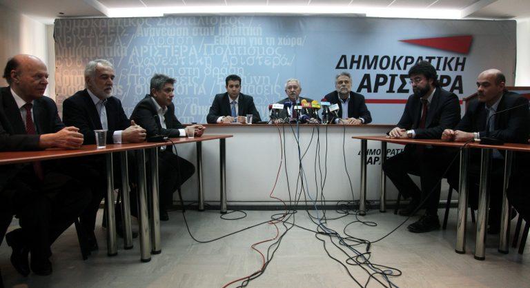 Όχι από τη ΔΗΜΑΡ στον ΣΥΡΙΖΑ για εξεταστική για το Μνημόνιο 1 | Newsit.gr