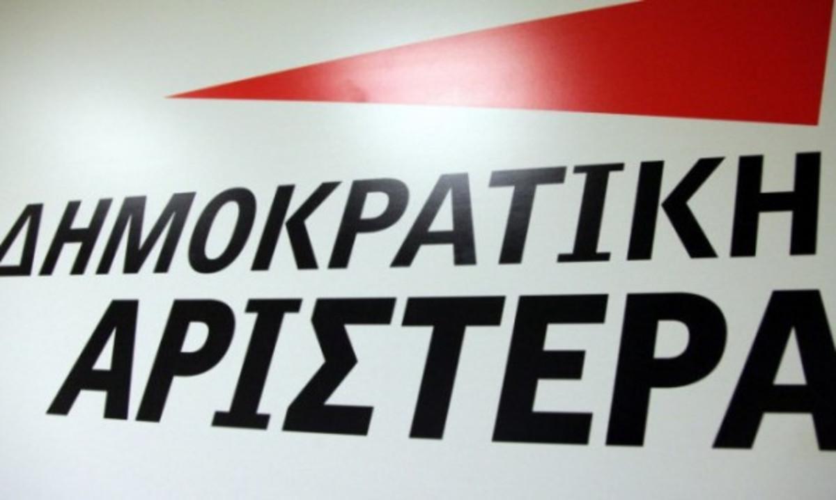 ΠΑΣΟΚ – ΔΗΜΑΡ: Να γίνει εξεταστική για την Υγεία από το 1997 έως σήμερα | Newsit.gr